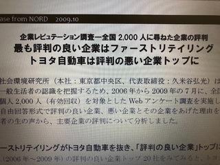 A815C0BC-B8EB-4DCD-98FF-E4B06A441746.jpeg