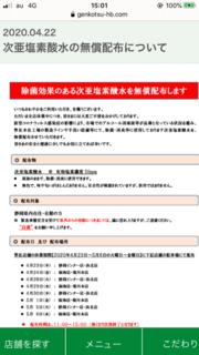 C13D3CCF-4996-4C01-A4DD-40D9795D2C71.png
