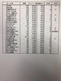 DAB7568C-7275-4651-ACBA-54C73CEDB8DA.jpeg